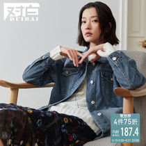 (Azalea with the same paragraph) dialogue oversize denim jacket femelle printemps 2019 Nouveau Blouson blanc lavé BF