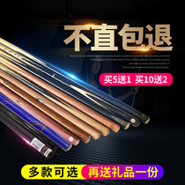 Goliath ball room small head billiard Rod split snooker LP pool hall American Black 8 eight Chinese Potts head