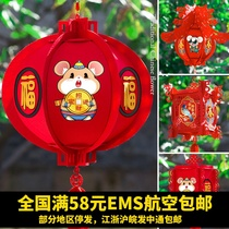 Year of the rat New Year decoration Spring Festival goods New Year interior living room scene layout pendant small red lanterns ornaments