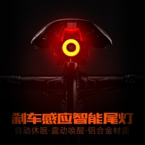 Rock Brothers bicycle tail light intelligent induction brake light riding equipment mountain bike road car night riding tail light