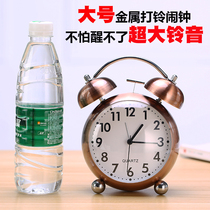 Large metal alarm clock table super loud sound lazy Get Up artifact bedroom mute dormitory student clock creative