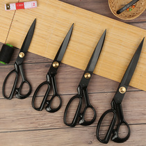 Tailor scissors cloth professional home handmade clothing Cutting Tools 9-inch 11-inch 12-inch special large scissors