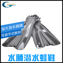 Long fins YON SUB deep diving adjustable lung equipment large thrust heavy new free diving flipper