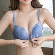 Front buckle bra no steel ring underwear set female small chest gather thin under thick lace sexy beauty back bra care