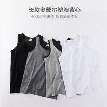 Simple state lest handsome t no bandage big chest was small plastic chest large size wear chest underwear female long section chest vest