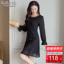 Large size women's autumn autumn 2019 early autumn new ocean age black chiffon fat mm dress was thin cover meat