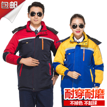 Winter overalls cotton padded men's work site workshop overalls cotton reflective protective clothing cotton jacket