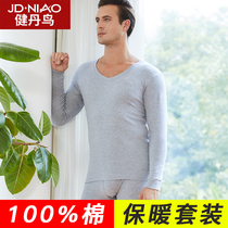 Jiandan bird winter mens thermal underwear set cotton round neck bottoming cotton sweater spring and autumn youth autumn clothing qiuku