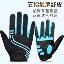 Touch screen cycling gloves all refers to men and women Winter Warm motorcycle mountain bike gloves long finger non-slip equipment