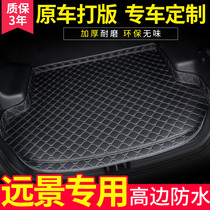 Car Trunk pad Suitable for 2018 Geely brand New Vision three-compartment sedan dedicated full surround tail box pad
