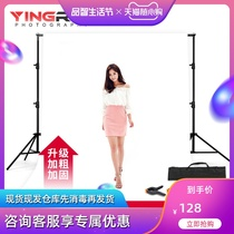 2 88 * 3M camera background frame photography background cloth bracket shed light portrait anchor live Taobao shooting Taiwan equipment bracket clothing camera shooting props keying green screen simple shelf