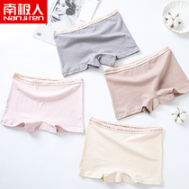 Antarctic underwear female cotton 100%cotton antibacterial girl four-point safety pants waist no trace flat angle pants summer