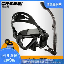Italy CRESSI Pano4 professional diving mask full dry snorkel snorkel mask set