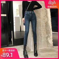 High waist small foot jeans women slim thin 2019 new pants autumn wild ladies stretch tight pants