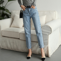 Jeans women loose 2019 new summer straight Torre Haren high waist pants thin nine points trousers light