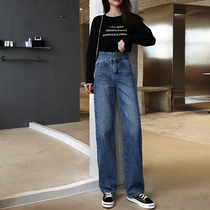Drag straight jeans female 2019 new autumn loose high-waisted laedon Kong wind Hyuna light-colored wide leg trousers