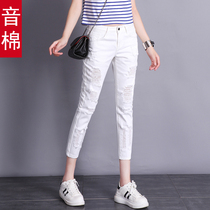 White holes jeans female thin section 2019 New beggar summer trousers straight trousers was thin nine loose