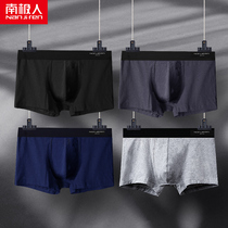 Antarctic men's underwear men's cotton flat pants U male boys personality Sao breathable cute boxer shorts head tide