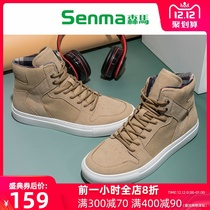 Semmarone high-top shoes mens mens autumn and winter mens shoes with cashmere shoes casual skateboarding shoes Korean version of the trend wild canvas shoes