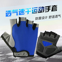 Cycling gloves half finger mountain bike short finger gloves summer men and women thin breathable silicone shock absorption bicycle equipment