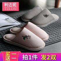Buy one get one couple floor wool slippers female with warm cotton linen spring and autumn indoor non-slip cotton slippers male Winter