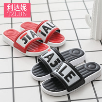 Net red slippers men trend outdoor 2019 New wear summer word fashion non-slip sandals sandals slippers men