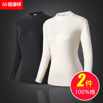 Hengyuanxiang thermal underwear ladies winter cotton thin jacket single women wear cotton sweater set