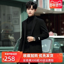 Woolen coat men in the long section of the business casual woolen sweater young men autumn and Winter Suit Jacket Men