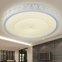 Support Lynx elf voice LED Ceiling Lamp living room bedroom modern minimalist round Bauhinia atmosphere home
