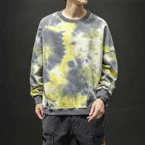 Autumn ins hip-hop mens sweater spring and autumn models long-sleeved shirt jacket autumn casual camouflage loose hedging tide