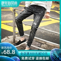 Summer thin section Tide brand mens hole nine points jeans slim feet stretch Korean trend beggars pants men