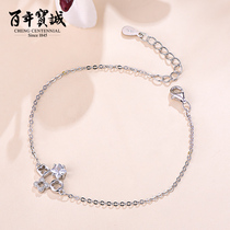 Hundred years Baocheng 925 silver bracelet female students simple Japanese and Korean personalized hand jewelry birthday gift to send his girlfriend