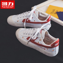 Pull back hand-painted shoes strawberry white shoes female 2019 summer tide shoes Korean wild students breathable canvas shoes female