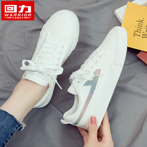 Pull back shoes canvas shoes children 2019 tide shoes new Korean students breathable autumn wild white shoes