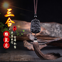 Obsidian car ornaments zodiac Fu Lu you monkey rat Dragon three plus open Qing GUI God car hanging White Jade car pendant