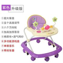Child walker safety fall and fall baby walker baby multi-function walk Walker start