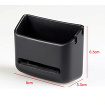 Bag box storage box storage box debris car supplies paste-type storage box box car phone box holder seat interior