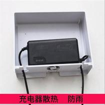 Outdoor protection box electric car box plastic socket box protection charger waterproof rainproof box lock anti-theft