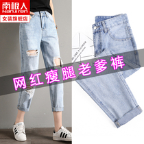 High waist was thin jeans children 2019 New loose radish Harlan straight nine points thin section red Daddy pants