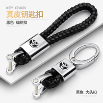 Toyota keychain Carola Camry Crown Raleigh Rui Yi Zhi Highlander RAV4 car genuine leather chain ring