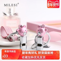 Bear whistle key chain girl car key chain waist style buckle cute creative if the lock key ring bag pendant