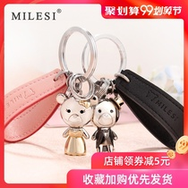 Couple key chain a pair of men and women models car key chain pendant key ring ring creative retro Chinese style palace