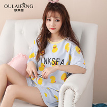 Korean pajamas women summer short-sleeved cotton cute fresh summer thin section Loose ladies suit Sweet Home Service