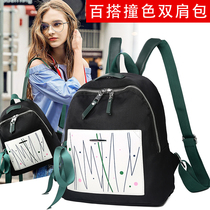 2018 new female bag hit color oxford cloth small shoulder bag female Korean version of the campus student bag small backpack travel bag