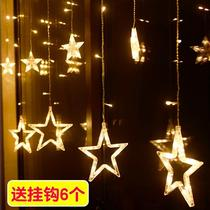 Christmas decoration Lantern LED string five-pointed star Lights shopping window decoration creative gypsophila curtain lights ornaments