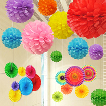 Paper Flower Ball paper fan pull flower decoration shop layout birthday party wedding wedding room classroom corridor aerial ornaments