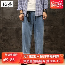 Loose jeans male Tide brand autumn and winter style personality wild pants Korean version of the trend of couples straight wide leg pants