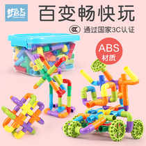 Childrens water Pipeline block plastic Assembly 1 plug 5 Boy 2 Benefit Intelligence 4 baby 3-6 years old toy Legao