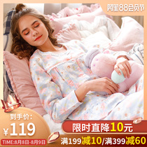 Dream honey spring and autumn cotton confinement clothing autumn pregnant women pajamas postpartum feeding service maternal nursing home service suit
