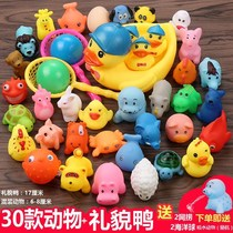Childrens bath toys baby girl shower bathtub puzzle turtle duck water floating children play water spray